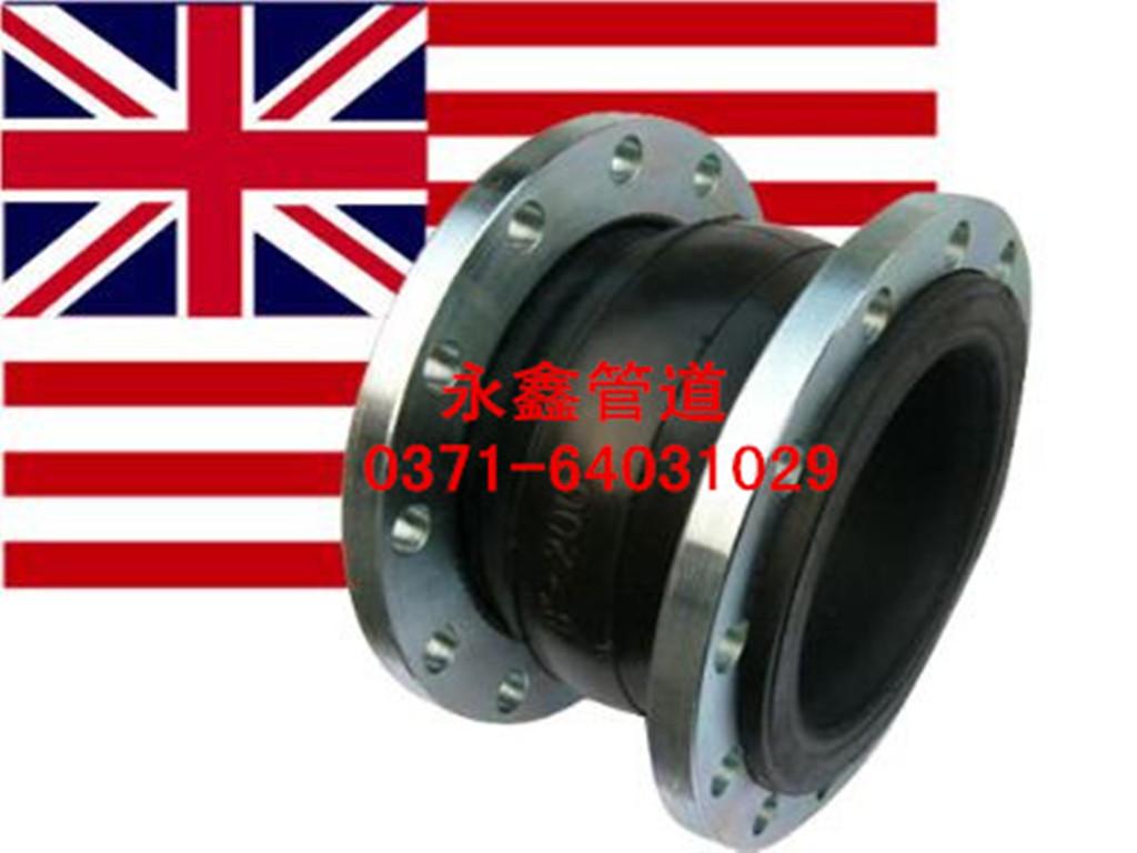 jgd-wy英标高压橡胶接头 可曲挠耐酸碱橡胶接头 橡胶